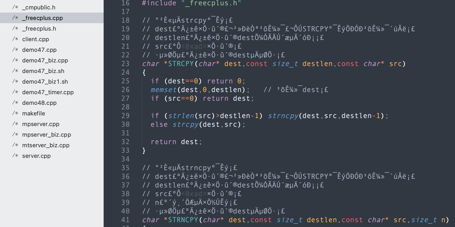 Mac OS批量文件编码转换(eg. GBK to UTF-8)